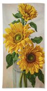 Sunflowers 1 Bath Towel