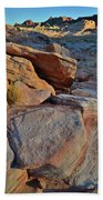 Sunlight Fades Out On Valley Of Fire Bath Towel
