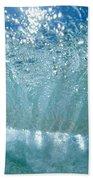 Sunlit Wave Bath Towel