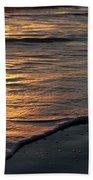 Sunrise Waves Bath Towel