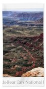 Sunset Tour Valley Of The Gods Utah Text 04 Bath Towel
