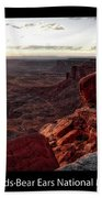 Sunset Valley Of The Gods Utah 09 Text Black Bath Towel