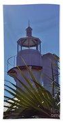 Sunshine At The Lighthouse Bath Towel