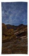 Sunstar Over Mosaic Canyon - Death Valley Bath Towel