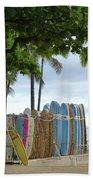 Surfboards Bath Towel