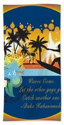 Surfing Waves Of Abstract Art By Omashte Bath Towel