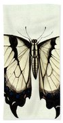 Swallow-tail Butterfly Bath Towel