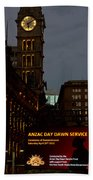 Sydney Clock On Anzac Day At Dawn Bath Towel