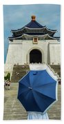 Taipei Lady Umbrella Bath Towel