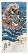 Taira Atsumori (1169-1184) Bath Towel