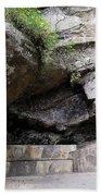 Tallulah Gorge Stone Bench 2 Bath Towel