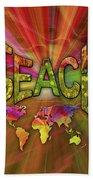 Teach Peace Bath Towel