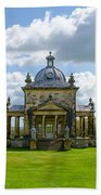 Temple Of The Four Winds Bath Towel