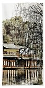 Temple On The Lake Hand Towel