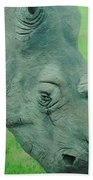 Textured Rhino Bath Towel