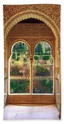 The Alhambra Torre De La Cautiva Bath Towel