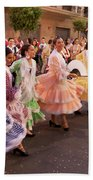 The Andalusian Fair, A Party In The Streets Bath Towel