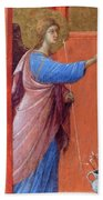 The Annunciation Fragment 1311 Bath Towel