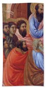 The Apostles Of Maria Fragment 1311 Bath Towel