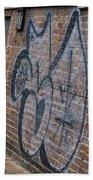 The Art On The Brick Bath Towel