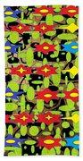 The Arts Of Textile Designs #42 Bath Towel