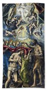 The Baptism Of Christ Bath Towel
