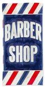The Barber Shop Bath Towel