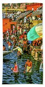 The Bathing Ghats Bath Towel