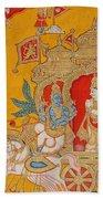 The Battle Of Kurukshetra Bath Towel