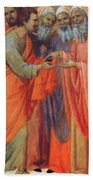 The Betrayal Of Judas Fragment 1311 Bath Towel
