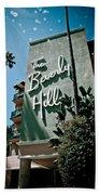 The Beverly Hills Bath Towel