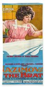 The Brat 1919 Bath Towel