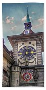 The Clock Of Clocks Bath Towel