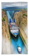 The Corinth Canal  Hand Towel