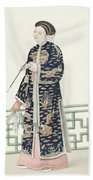 The Costume Of China Bath Towel