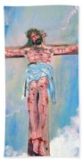 The Crucifixion Daytime Bath Towel