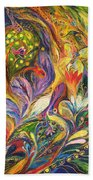 The Dance Of Lilies Bath Towel