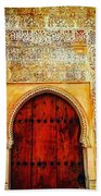The Door To Alhambra Bath Towel