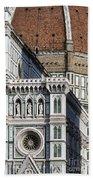 The Duomo Detail Bath Towel