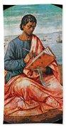 The Evangelist John At Patmos Bath Towel