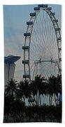The Ferris Wheel 3 Bath Towel