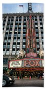 The Fox Theatre In Detroit Welcomes Charlie Sheen Bath Towel