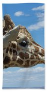 The Giraffe Bath Towel