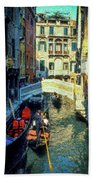 The Grand Canal Bath Towel