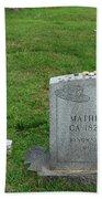 The Grave Of Mathew Brady -- Renowned Photographer Of The American Civil War Bath Towel