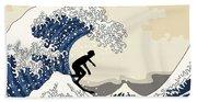 The Great Surfer Off Kanagawa Bath Towel