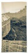 The Great Wall Of China Bath Towel