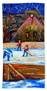 The Hockey Rink Bath Towel