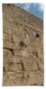 The Kotel - Western Wall In Jerusalem Bath Towel