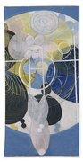The Large Figure Paintings  No  5 Group 3  Hilma Af Klint 1907 Bath Towel